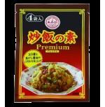炒飯の素 プレミアム